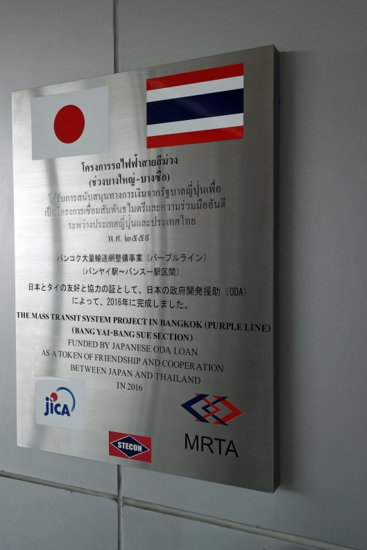 DG262573. Commemorative plaque. Purple line. Khlong Bang Phai. Thailand. 11.1.16.JPG